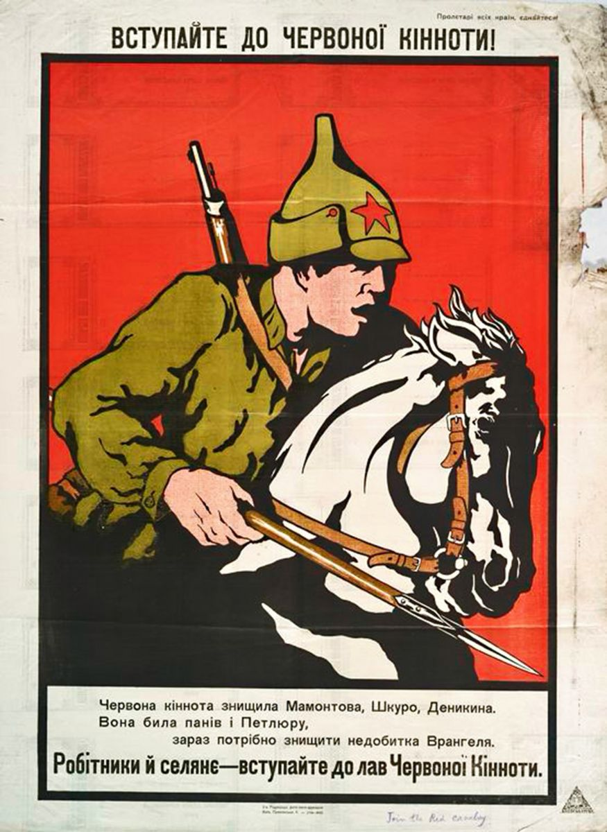 Join the Red Cavalry 1917-1921