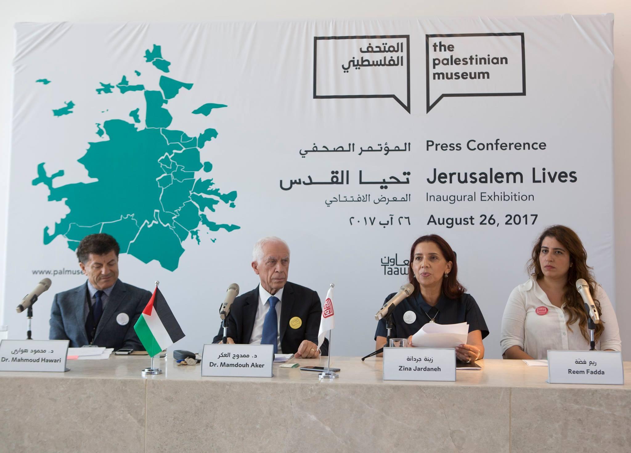 المتحف الفلسطيني يعلن عن إطلاق معرضه الافتتاحي