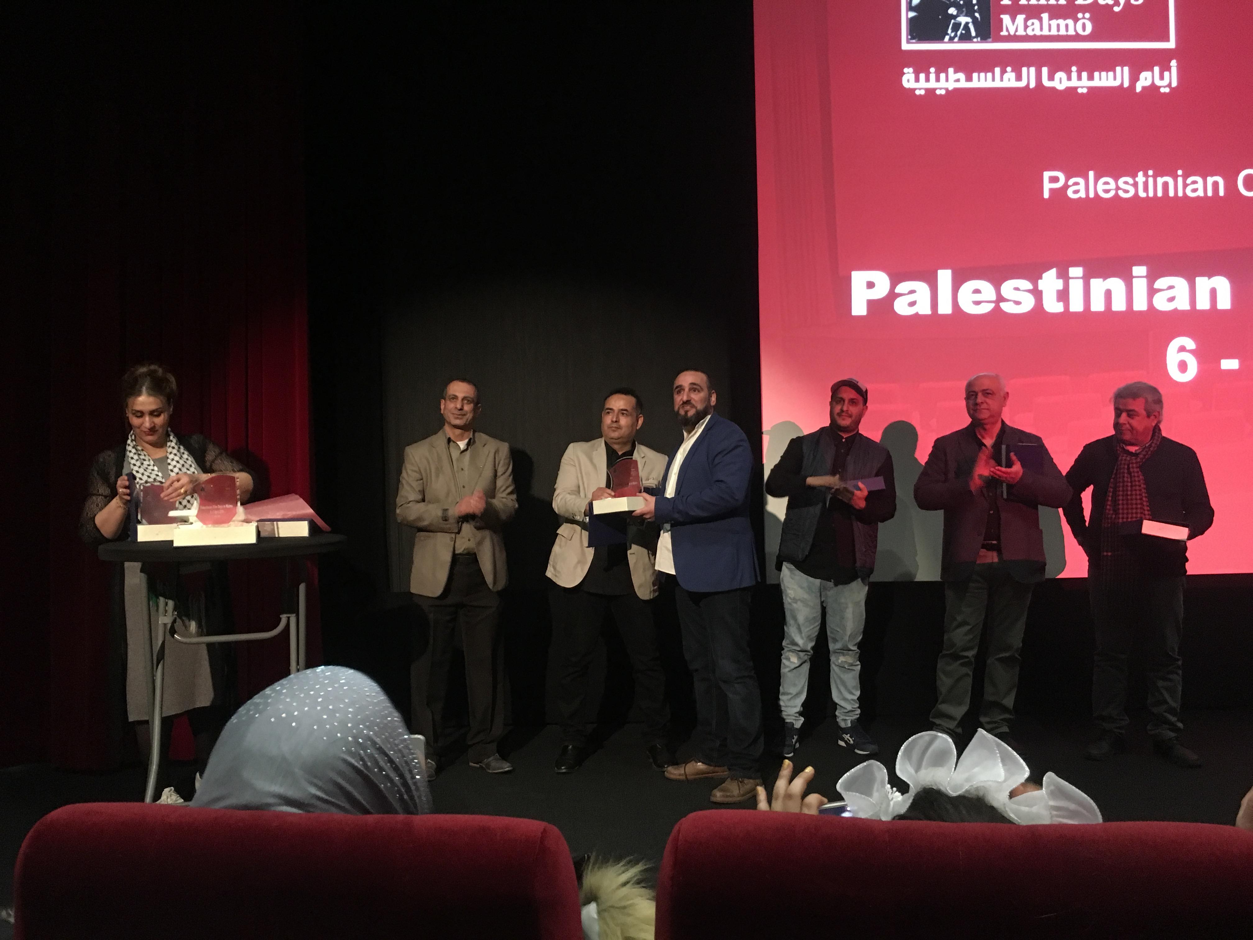 اختتام فعاليات الدورة الثانية من أيام السينما الفلسطينية في مالمو
