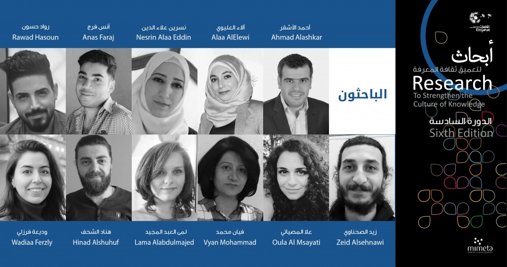 حكايات السوريين في الأدب والمسرح والتراث الغنائي... خمسة أبحاث عن
