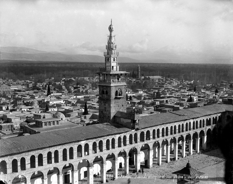 «الحياة الحزبية في سوريا: دراسة تاريخية لنشوء الأحزاب السياسية وتطورها 1908-1955»... توثيق للسنوات الأولى