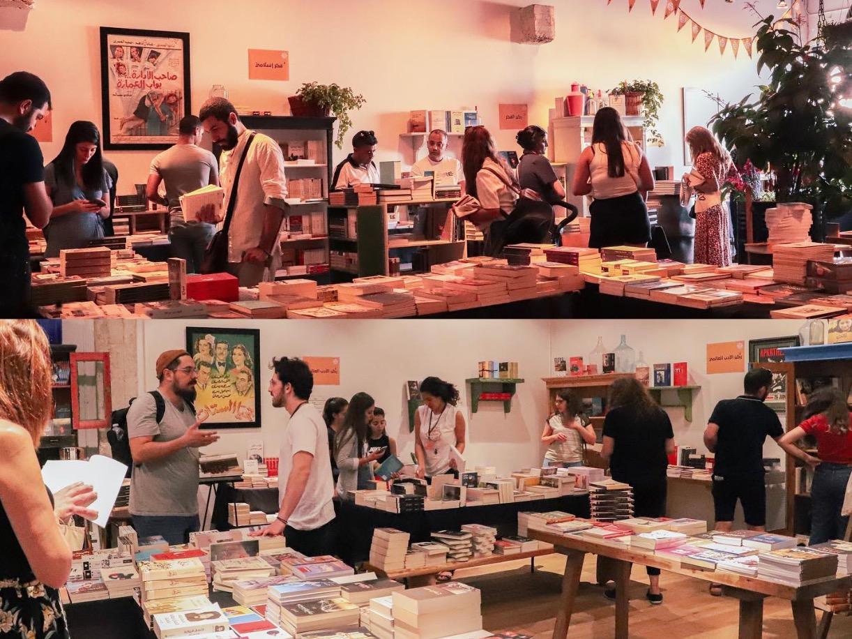 بيع الكتب في دولة احتلال