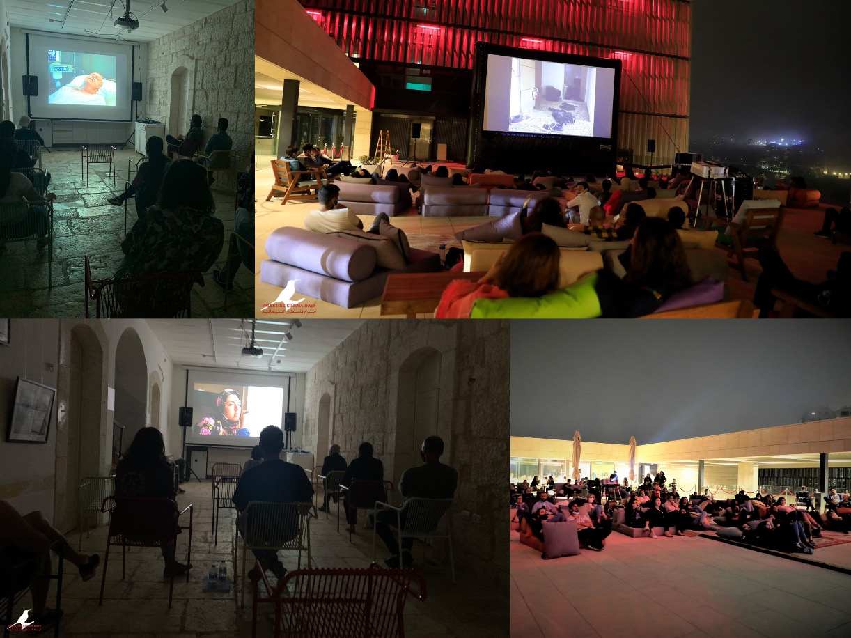 خامس أيام فلسطين السينمائية... في رام الله وبيت لحم