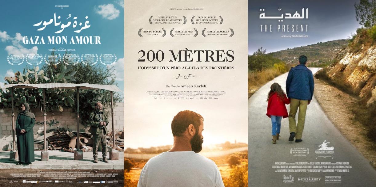 سينما الحواجز... حاجز في وجه السينما الفلسطينية