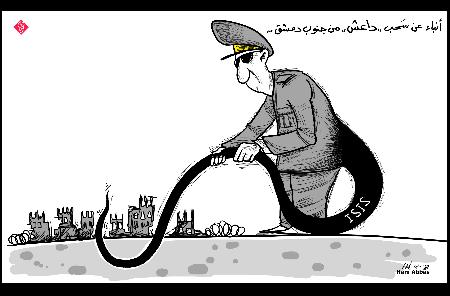 سحب داعش
