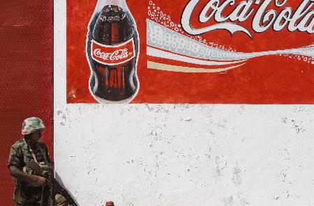 ذكريات مع الكوكا...!