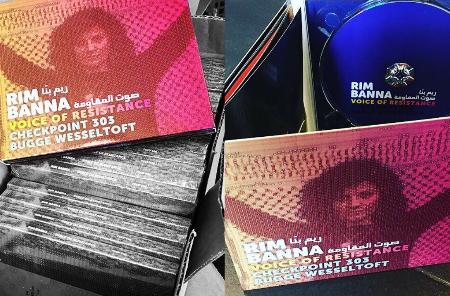 «صوت المقاومة» ألبوم ريم بنّا الجديد