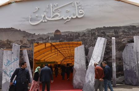 أدباء أتوا إلى فلسطين، لمعرض الكتاب فيها، وهذه مشاهداتهم...