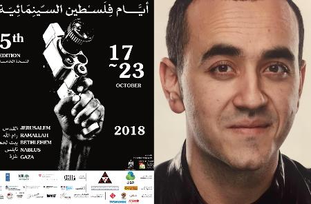 مؤيد عليان حولَ المنصة السينمائية العالمية في فلسطين: