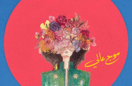 تريز سليمان تُطلق ألبومها الجديد