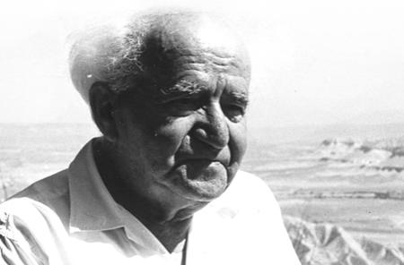 دولة صهيونية بأي ثمن... إرث بن غوريون وتبيان العنصرية في إسرائيل منذ نشأتها (ترجمة - ١/٢)
