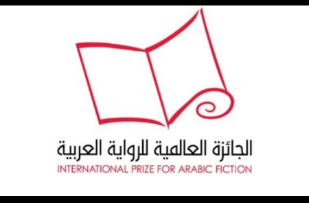 أعضاء لجان تحكيم وأعضاء مجلس أمناء وفائزون: على مجلس أمناء