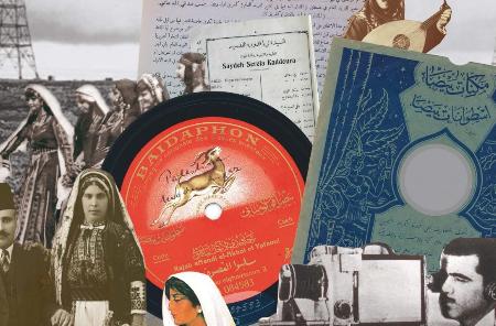جديد: الإرث الفلسطيني المرئي والمسموع، نشأته وتشتته والحفاظ الرقمي عليه: دراسات أولية وتطلعات مستقبلية