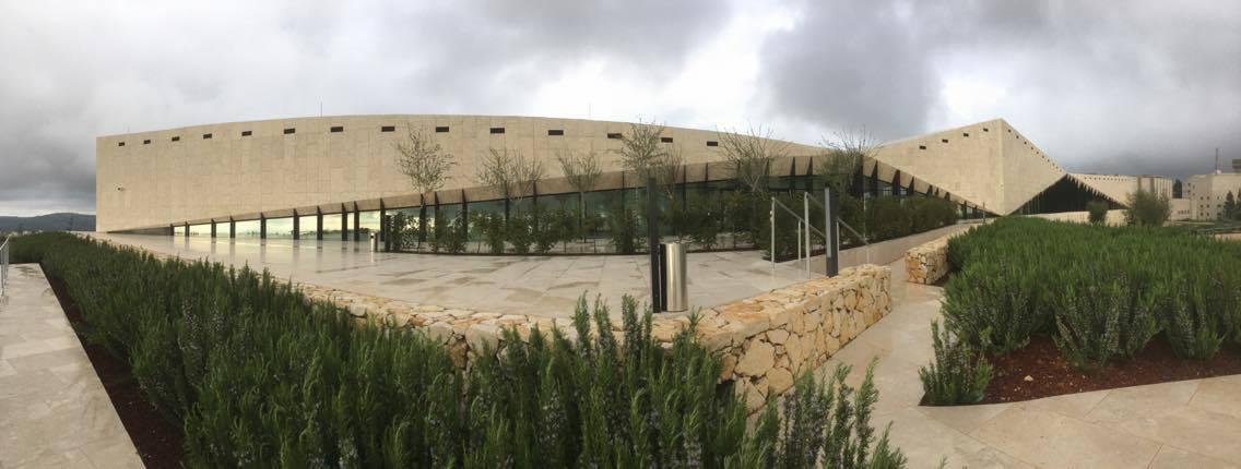 المتحف الفلسطيني