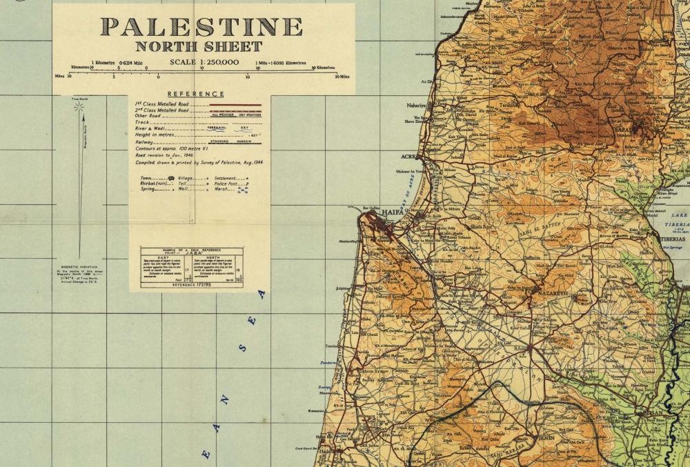 أين غاب الفلسطينيون؟!