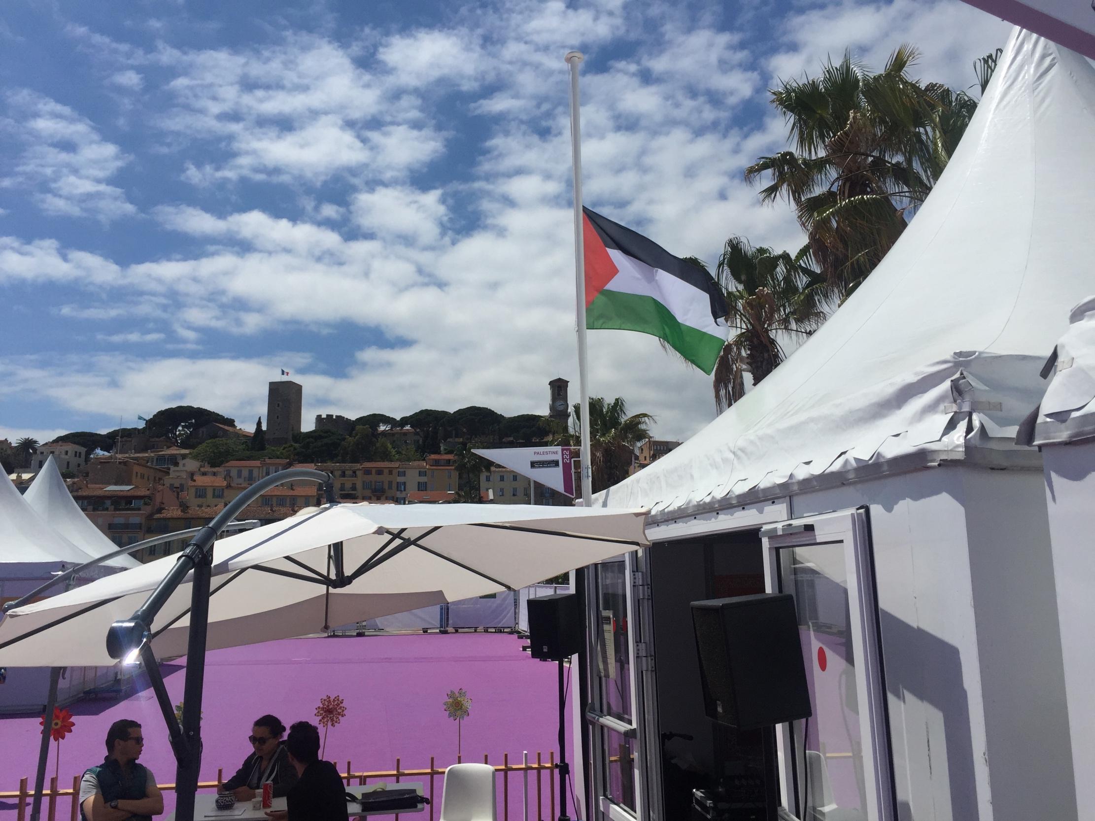 جناح فلسطين في