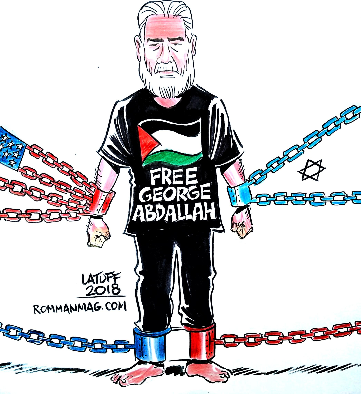 الحرية لجورج عبدالله