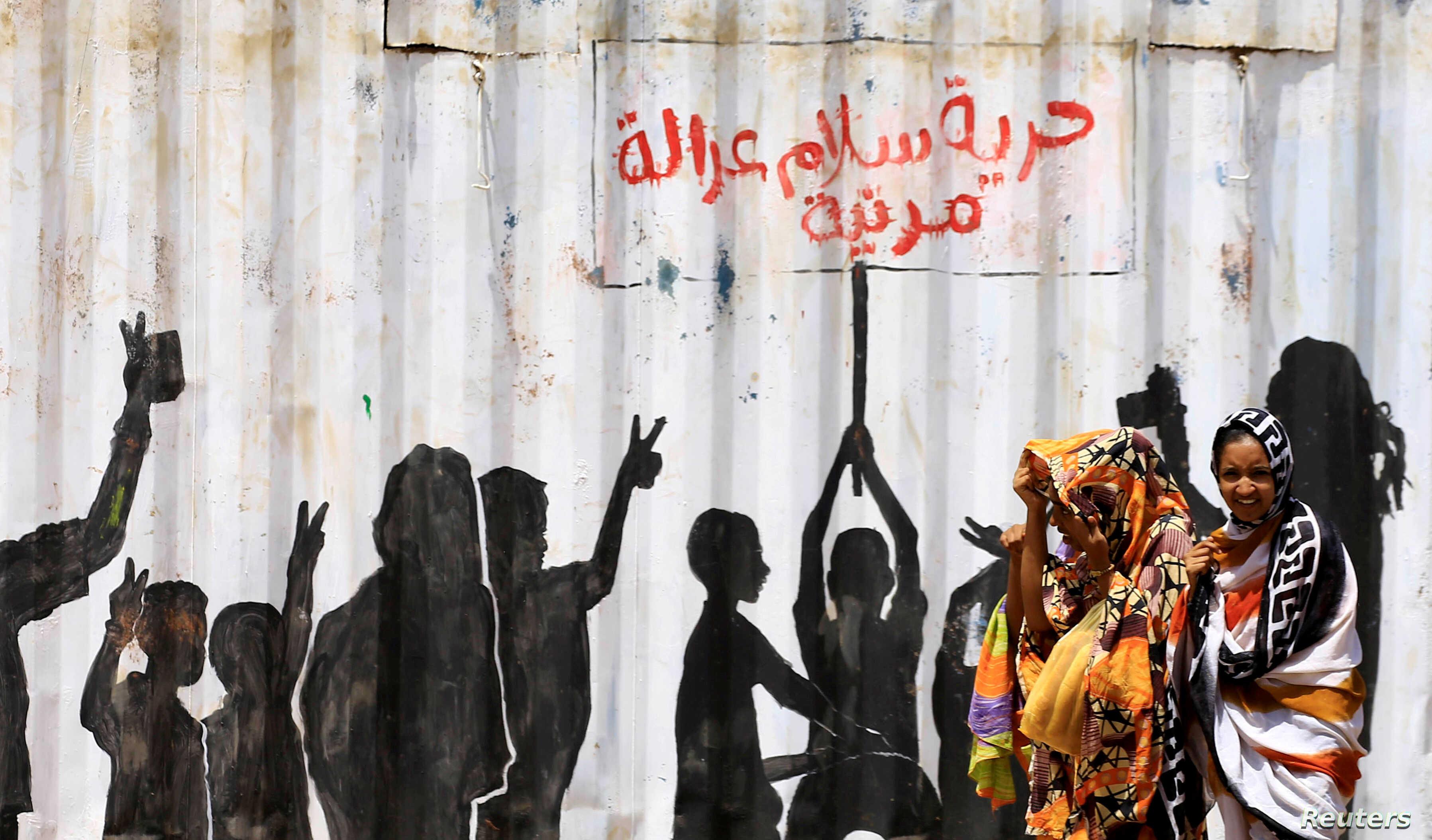 الثورة السودانية على مفترق طرق