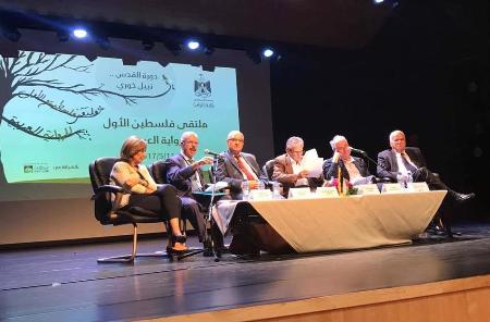 ملتقى الرواية الأول برام الله: الروائيون العرب في فلسطين