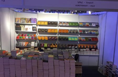 «الأدب أقوى»: طبعة فلسطينية من