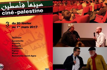 «سينما فلسطين» في تولوز بنسختها الثالثة