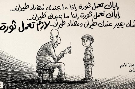 وصايا اليابا الأخير: مضاد طيران