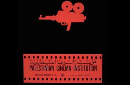 السينما والذاكرة الفلسطينية