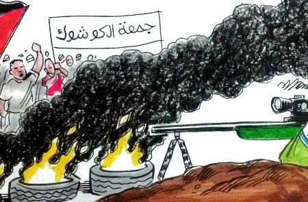 كوشوك غزة
