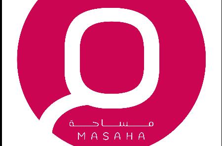 الأحد القادم في حيفا: افتتاح