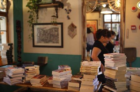 معرض فتّوش للكتاب 2، في حيفا: فلسطين التي نُريدها
