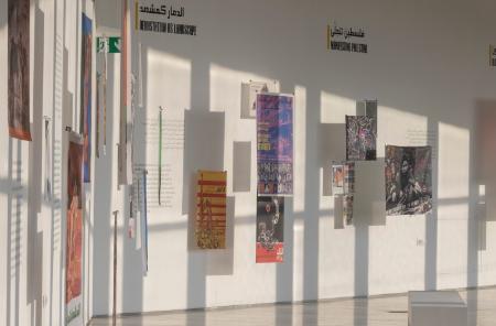 «مدى البرتقال»... معرض قفز باحترافية في بحر الملصقات السياسية الفلسطينية