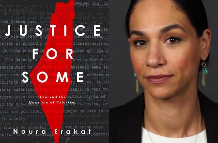 «العدالة للبعض: القانون والقضية الفلسطينية» لنورا عريقات... الاستعمار كمسألة