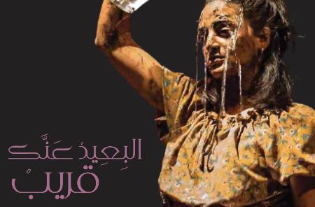 ما هو مهرجان رام الله للرقص المعاصر؟